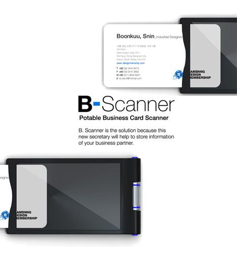bscanner.jpg